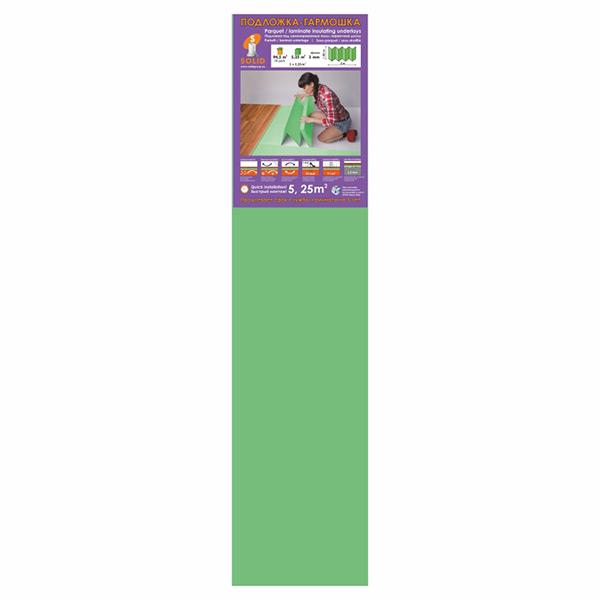 Подложка-гармошка Solid под ламинат (зеленая)